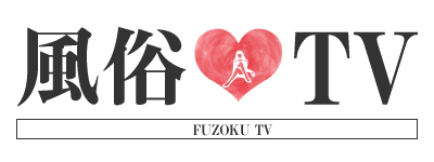 風俗TV♥